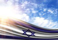Microsoft、イスラエルでクラウドリージョンを展開