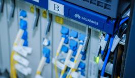 ファーウェイがスマートデータセンター構築サービスを発表