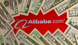 Alibabaがクラウドに3年間で280億ドルの投資を計画