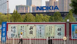 Nokia、TencentとBaiduのデータセンターにDCIを提供へ